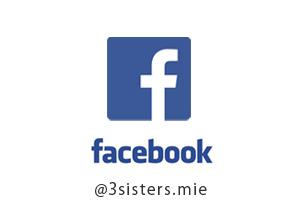 フェイスブックページのご利用方法