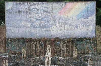 陶芸空間 虹の泉